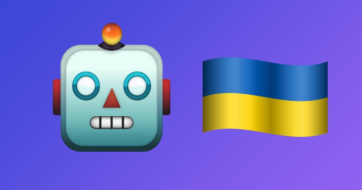 Концепція розвитку штучного інтелекту в Україні. Головне з документу