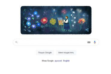 У Google з'явився дудл з українською художницею Катериною Білокур