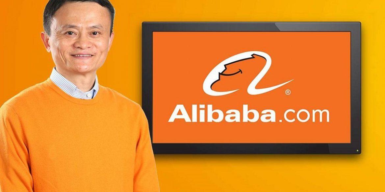 Відносно Alibaba заведено антимонопольне розслідування