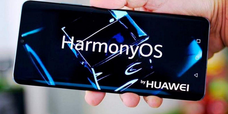 Бета-версія ОС Huawei HarmonyOS 2.0 вже доступна в Китаї