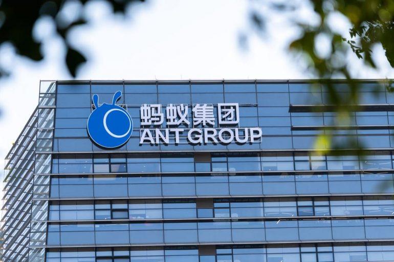 Китайська влада змушує Джека Ма обмежити діяльність Ant Group