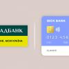 Відтепер знімати готівку з картки IBOX Bank можна у більш ніж 3300 банкоматах Ощадбанку
