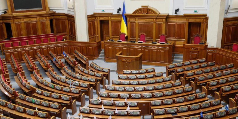 Верховна Рада схвалила законопроект про віртуальні активи