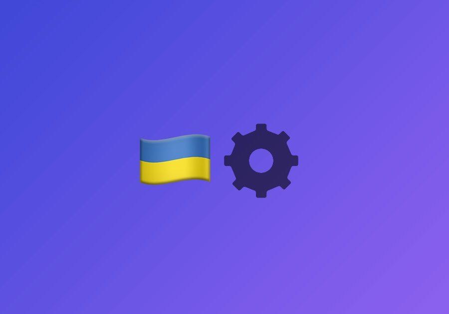 Автоматизацію процесів фінмоніторингу в Україні відтермінували до літа