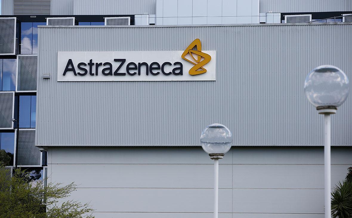 Британія першою в світі починає вакцинацію препаратом Oxford/AstraZeneca