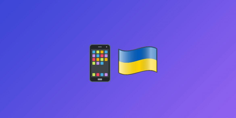 Федоров анонсував електронний підпис і зміну реєстрації в «Дія»