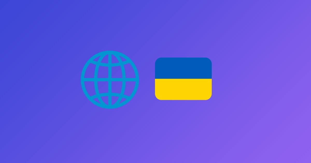 Інтеграція в Єдиний цифровий ринок ЄС сприятиме зростанню ВВП України до 12.1% — Федоров
