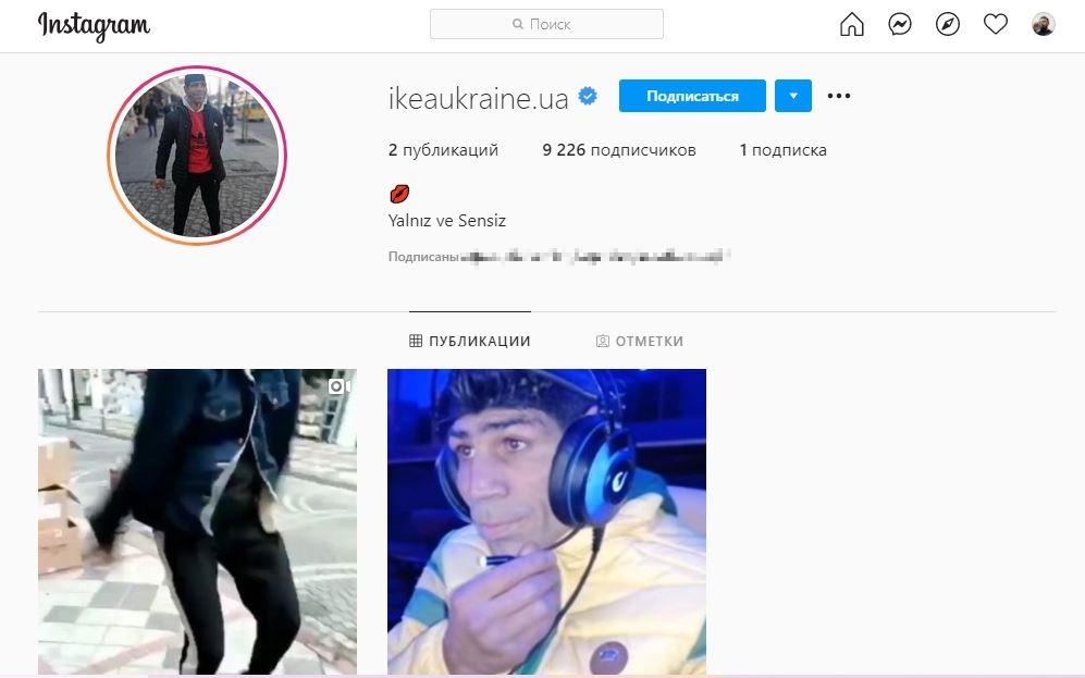 Український акаунт IKEA в Instagram зламали. Тепер він підписаний лише на allah