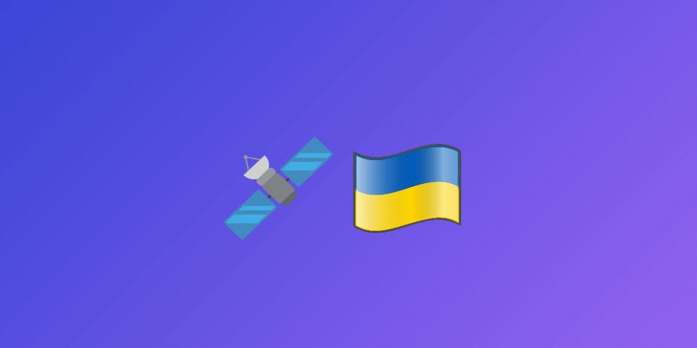 Зеленський дав завдання запустити український супутник до 30-річчя незалежності