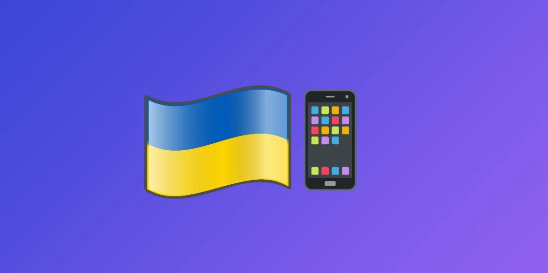 Стали відомі найпопулярніші смартфони в Україні