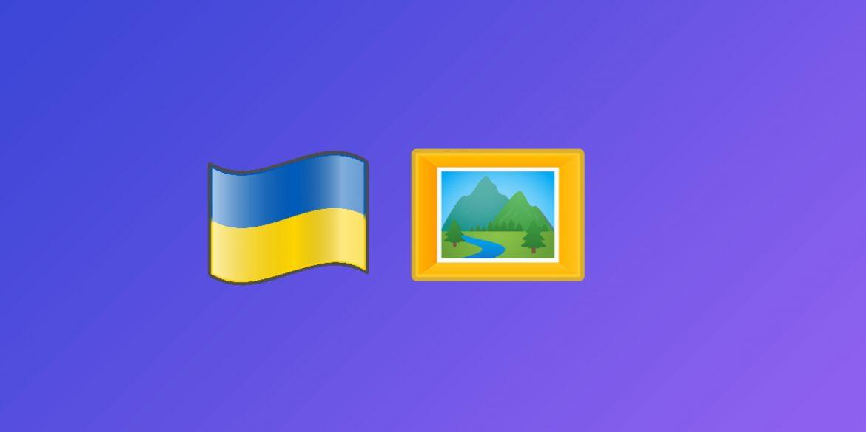 Pinterest заблокував теги #Ukraine і #Ukrainian без пояснення причин