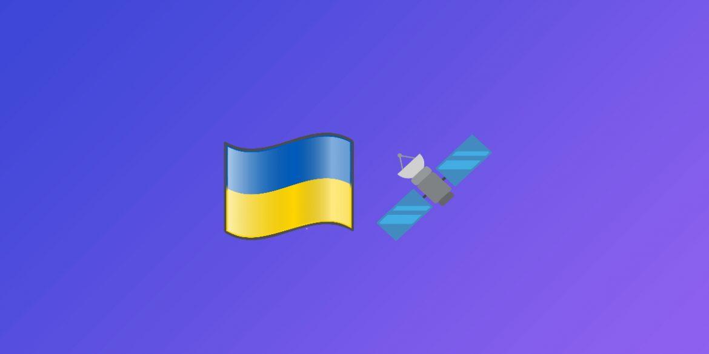 Інтернет Ілона Маска Starlink може з'явитися в Україні у 2022 році