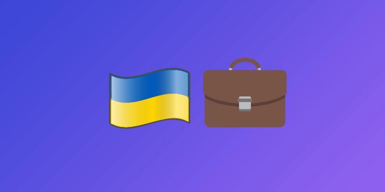 ВР приняла закон о введении электронных трудовых книжек