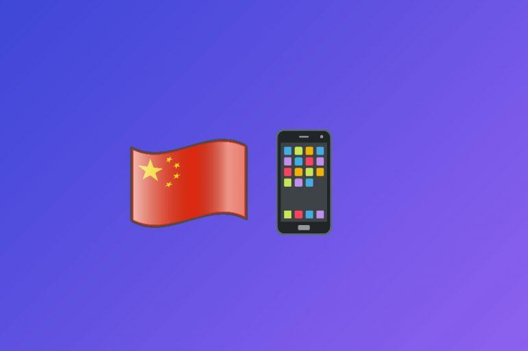 Кількість інтернет-користувачів в Китаї наблизилася до 1 млрд осіб