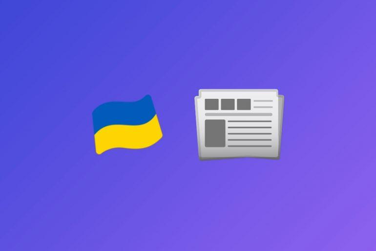Коли запрацює Центр протидії дезінформації в Україні