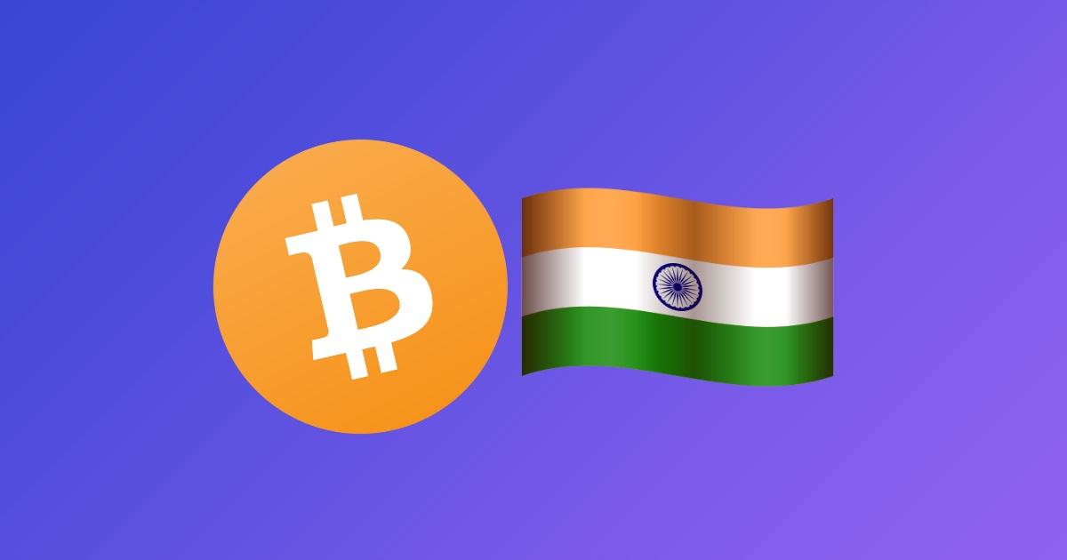 Індія планує заборонити криптовалюти