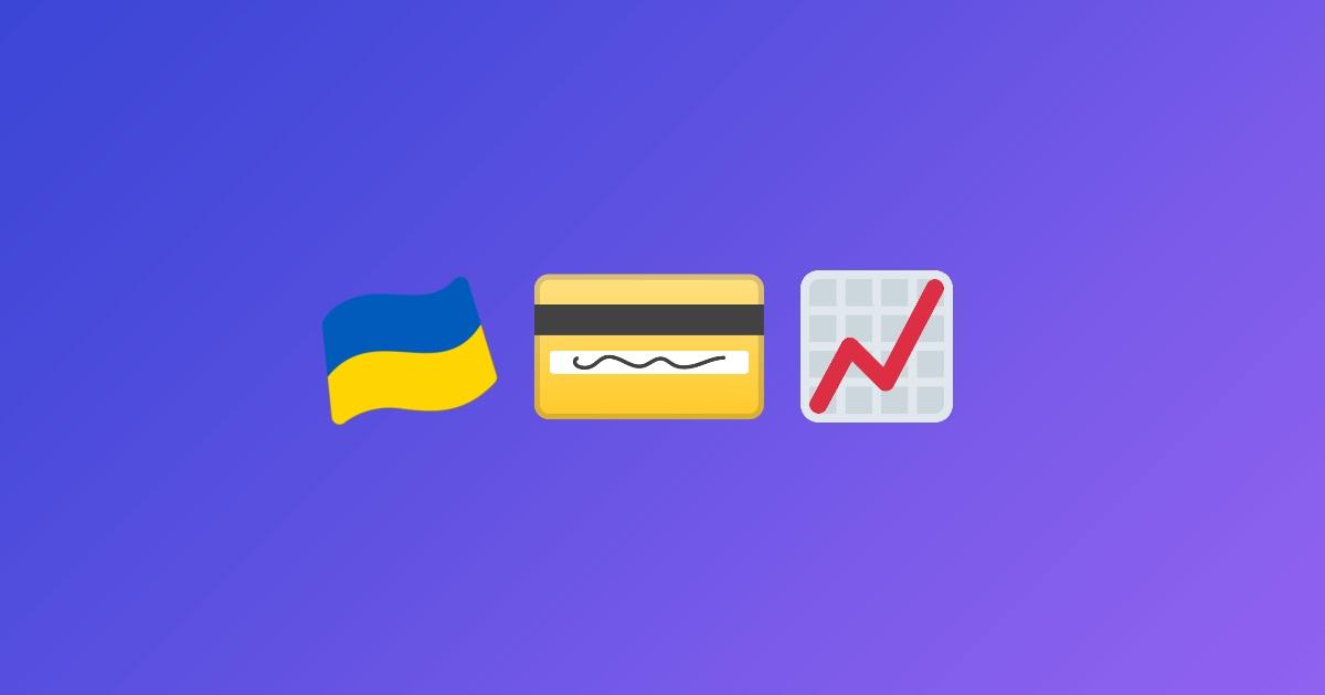 Cashless Україна у 2020 році. Головне з доповіді Альони Дегрік Шевцової на SHE Congress 2021