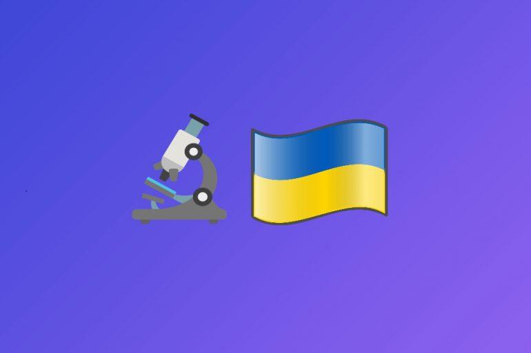 У відкритті нової елементарної частинки взяли участь українські вчені