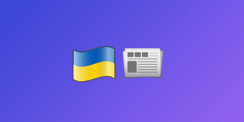 Зеленський оголосив про запуск центру протидії дезінформації