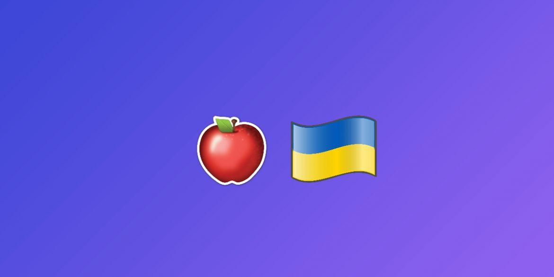 Apple шукає юридичного консультанта в київський офіс
