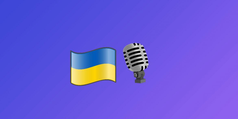 Аудиторія Clubhouse в Україні досягла вже 250 тисяч користувачів