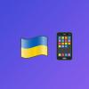 У Spotify на Android додана українська локалізація