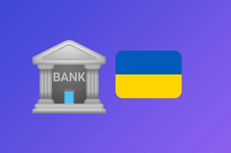 Три українських банки закликали парламент та уряд відмовитися від адміністративного регулювання комісії за еквайринг