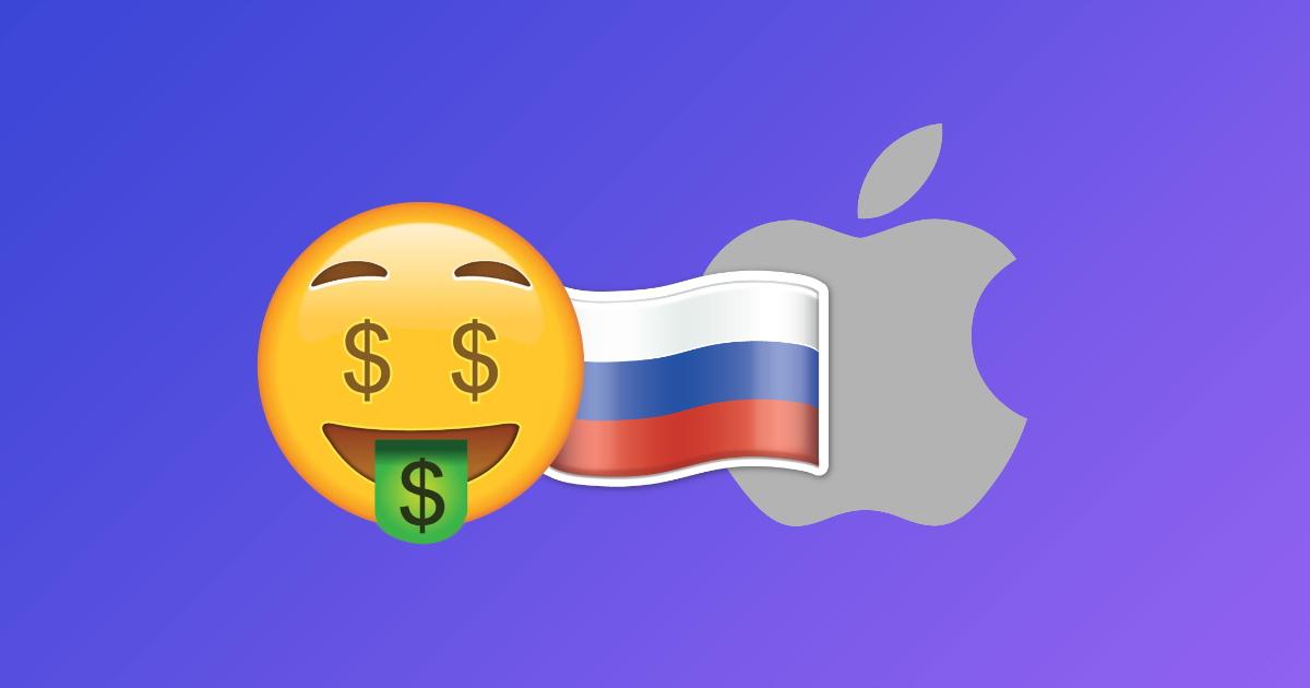 Російські хакери викрали дані у підрядника Apple