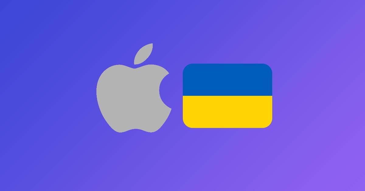 Apple зареєструвала в Україні два бренда. Російською мовою