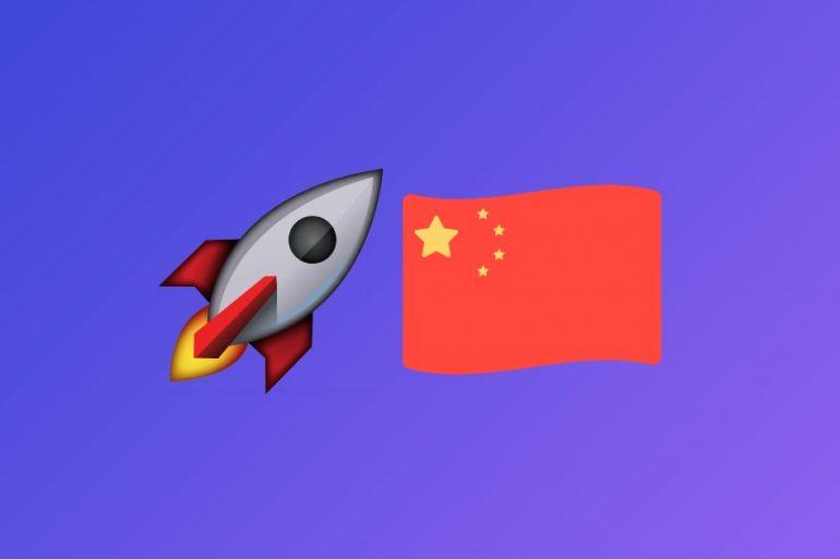 Китай збудує п'ятий космодром