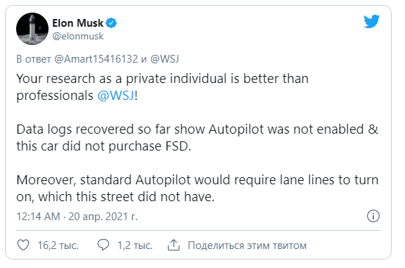 Ілон Маск прокоментував смертельну аварію на Tesla