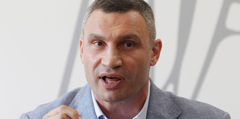 Віталій Кличко анонсував запуск автоматичної системи фіксації порушень правил паркування в Києві