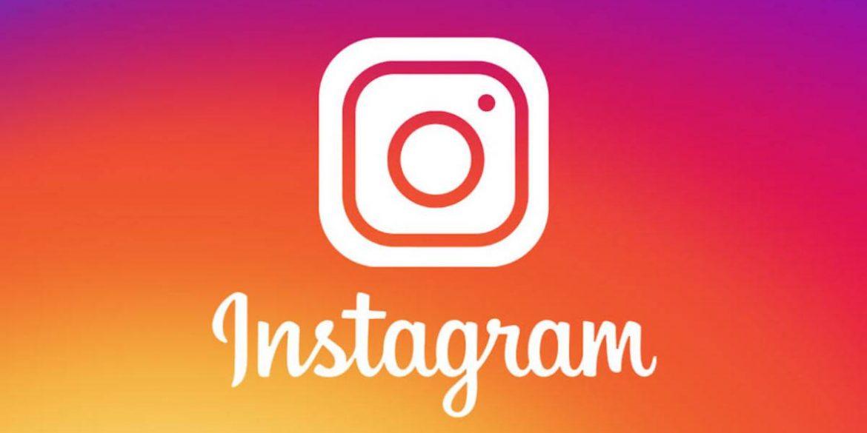 Instagram дозволить фільтрувати приватні повідомлення з образами