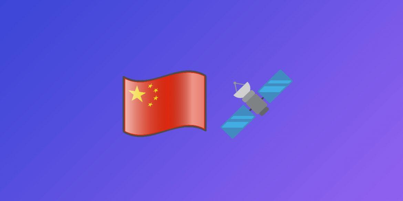 Китай створить свою мережу інтернет-супутників для конкуренції зі Starlink Ілона Маска