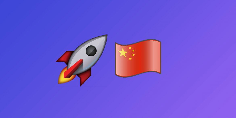 Китай запустив на орбіту перший модуль своєї космічної станції