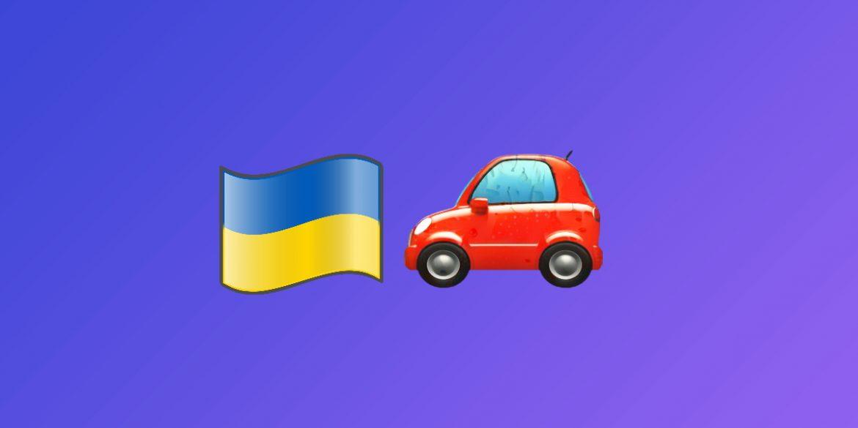 BlaBlaCar побудує в Україні інжиніринг-хаб і розширить офіс до 50 співробітників