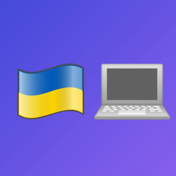 СБУ запобігла кібератаці російських спецслужб