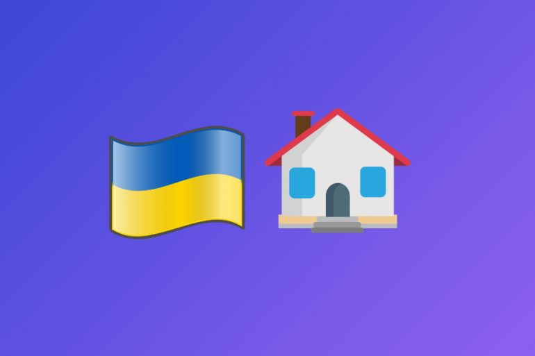 З 17 травня прописку можна буде змінити на порталі «Дія», - Федоров