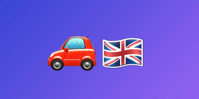У Великій Британії планують допустити безпілотні автомобілі на дороги до кінця 2021 року