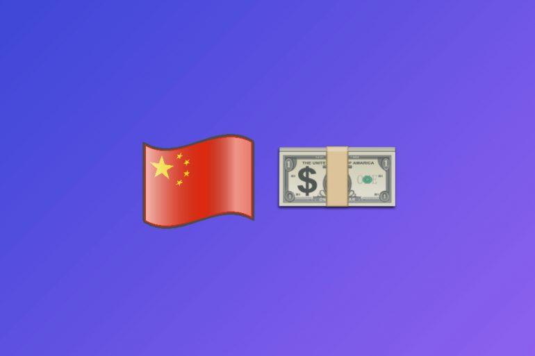 США вважає цифровий юань загрозою долару
