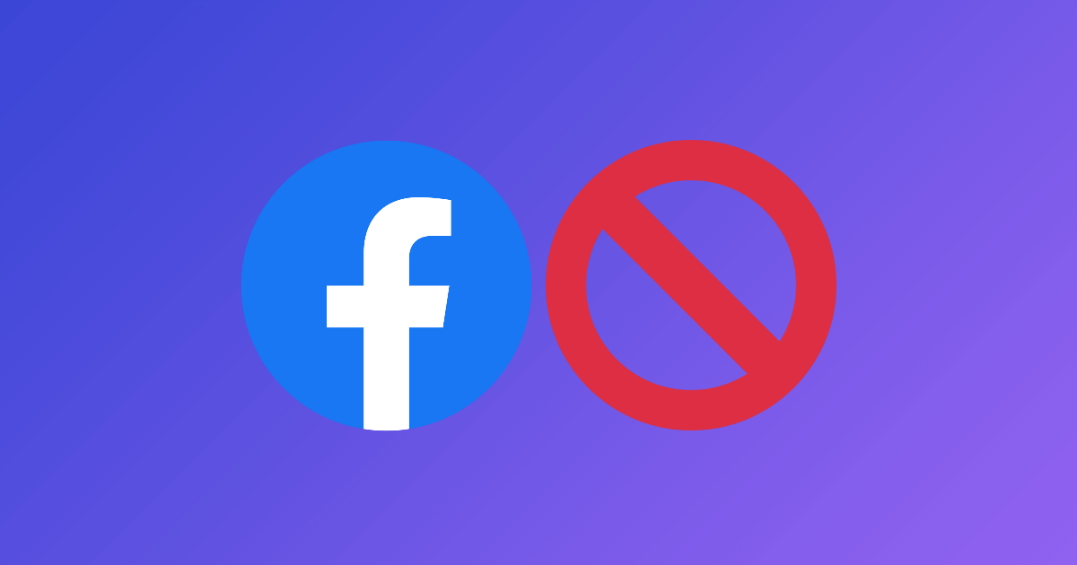 Наглядова рада Facebook підтримала бан Трампа