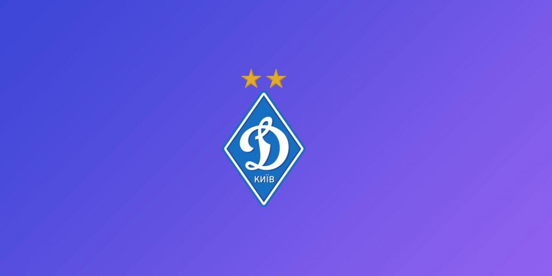 «Динамо Київ» став першим клубом в світі, що запустив NFT-квитки