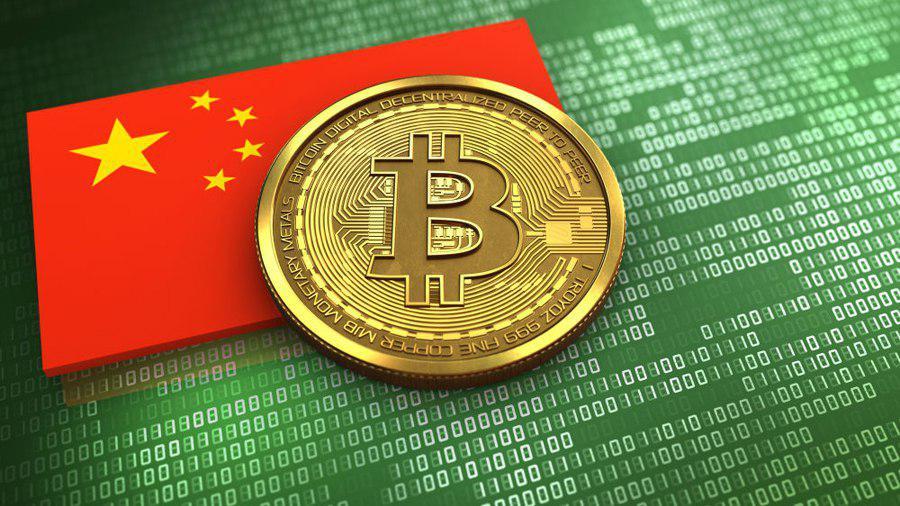 У Китаї заборонили інвестувати в криптовалютний бізнес
