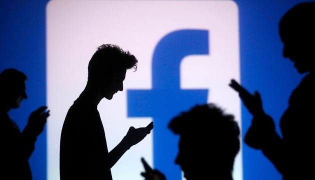 Facebook більше не буде видаляти публікації про штучне походження COVID-19
