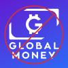 Українська Асоціація платіжних систем виключила GlobalMoney зі списку учасників