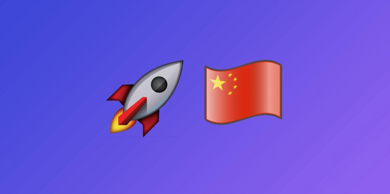 Китайский корабль успешно состыковался с будущей орбитальной станцией