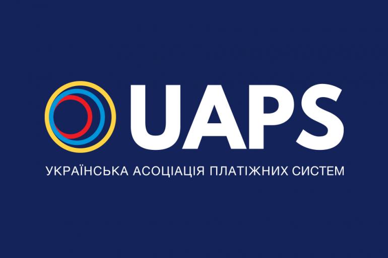 Українська асоціація платіжних систем про підсумки П'ятого Міжнародного GR Форуму в Стамбулі