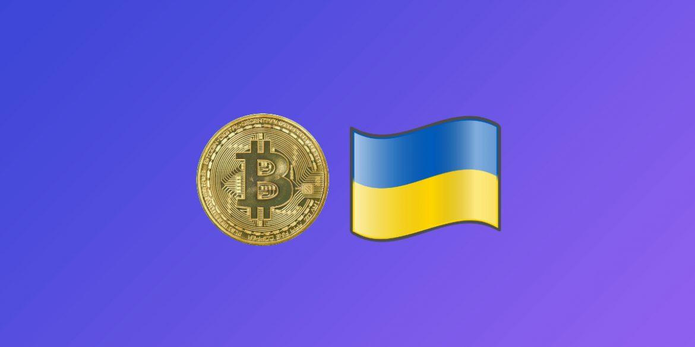 Голова кіберполіції виступив за легалізацію криптовалюти в Україні