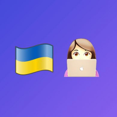 Украинцы совершили более 4 млн операций через систему идентификации ID.GOV.UA в 2021 году