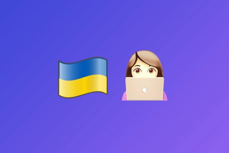 Українці здійснили понад 4 млн операцій через систему ідентифікації ID.GOV.UA в 2021 році